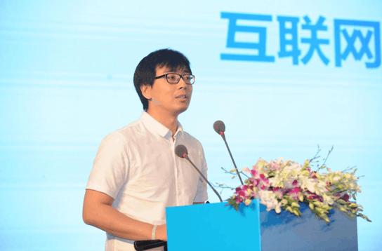 好租曲先洋出席中国产业园发展论坛 畅谈产业地产未来
