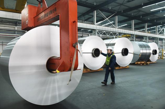 魏桥违规建45台煤电机组 269万吨电解铝产能被关停
