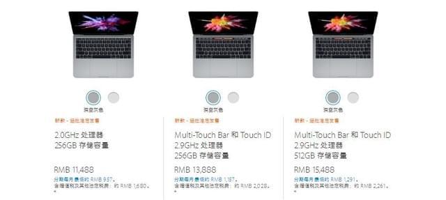 四年等一回 苹果新品MacBook Pro不过如此的照片 - 17