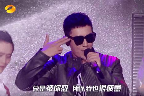 """黄晓明唱Rap""""呛""""赵薇 网友吐槽:这数来宝吧!"""