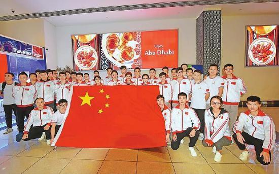 第44届世界技能大赛参赛选手合影(图片来源:中国劳动保障报)-世