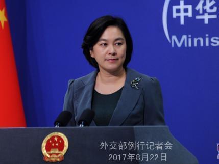 外交部:望印拿出大国态度作出理性判断