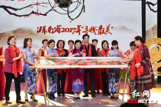 """(原标题:湖南纪念""""三八""""妇女节"""