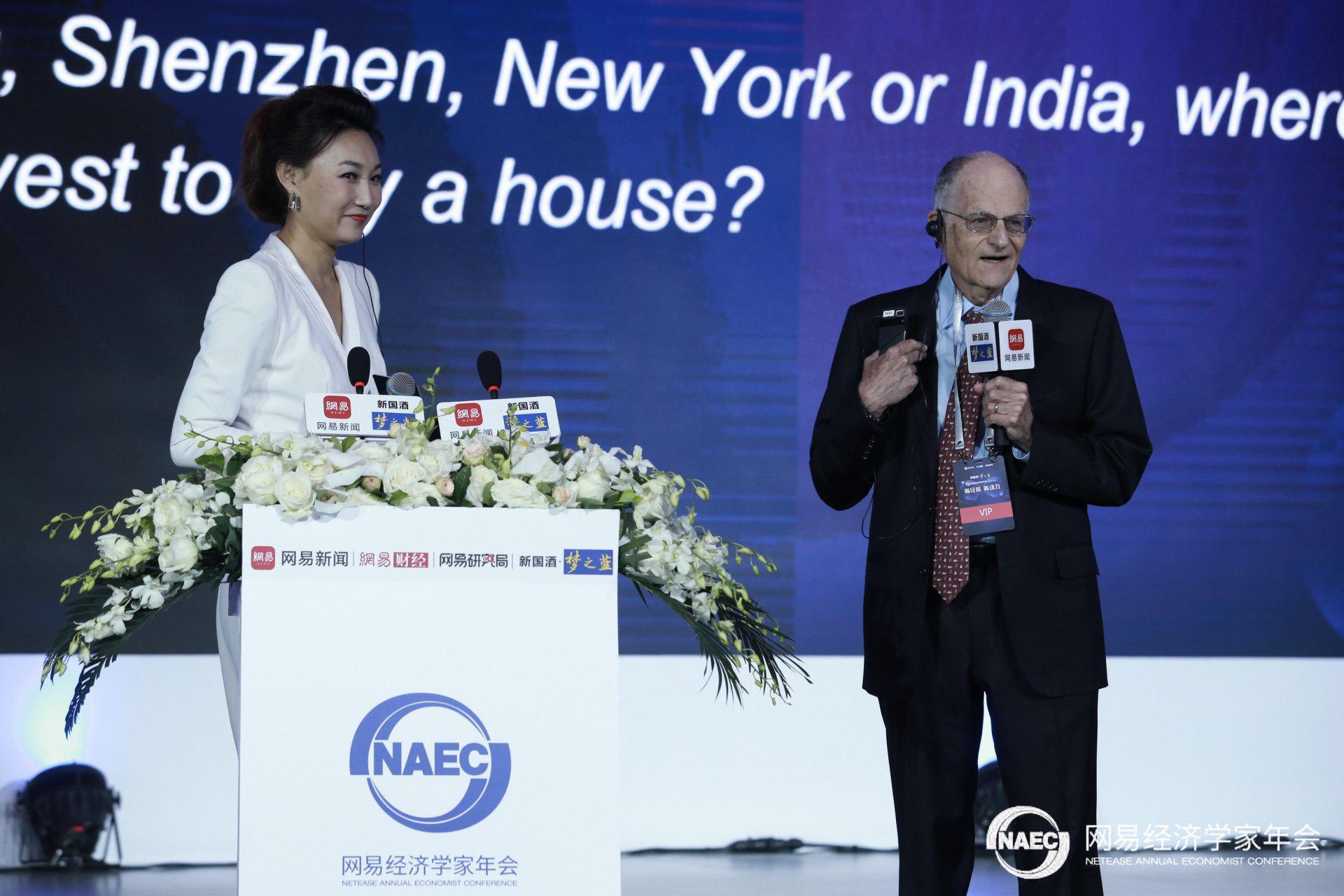 诺奖得主称有钱会选在北京深圳买房 网易经济学家年会夏日激辩经济