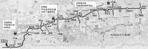 济南轨交R2线启动,计划2021年9月30日试运行