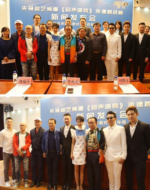 李凤鸣与众星齐齐亮相2018《回声嘹亮》视频j罩杯图片