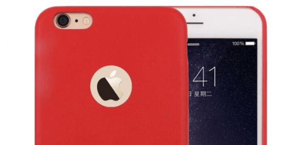 苹果还为iPhone 7备了红色 不过被库克砍了的照片