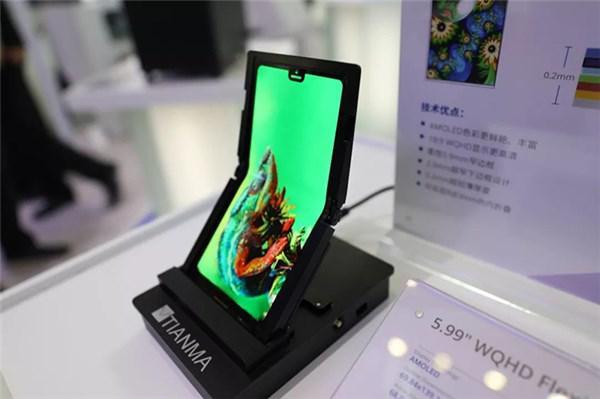 华为8英寸可折叠手机被曝11月亮相:抢先三星?