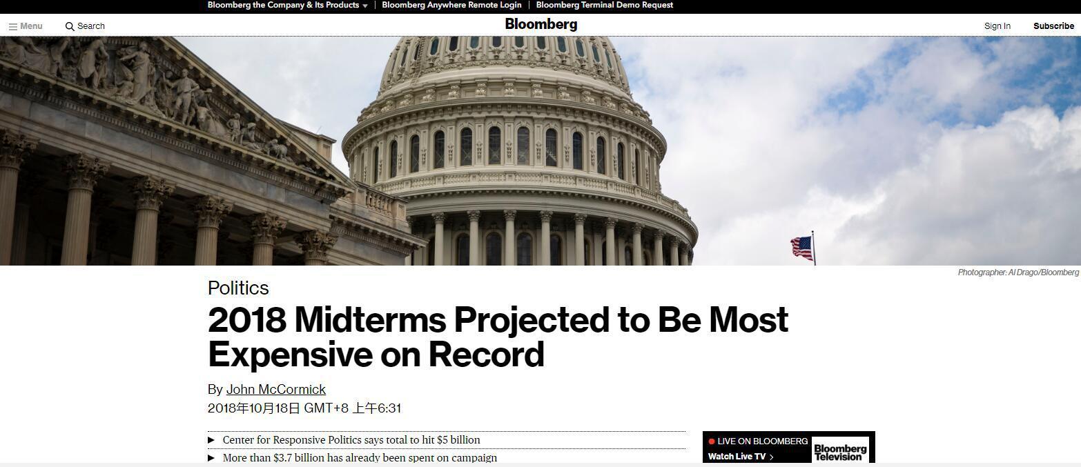 """史上最""""烧钱""""!2018美国中期选举将花掉50亿美元"""