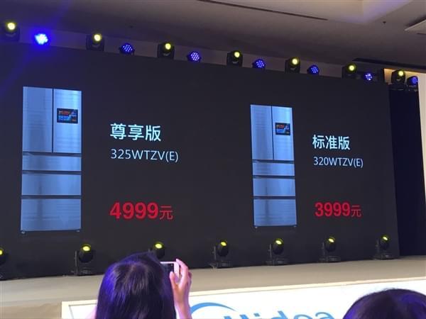 美的YunOS冰箱首发:一键网购/4999元的照片 - 2