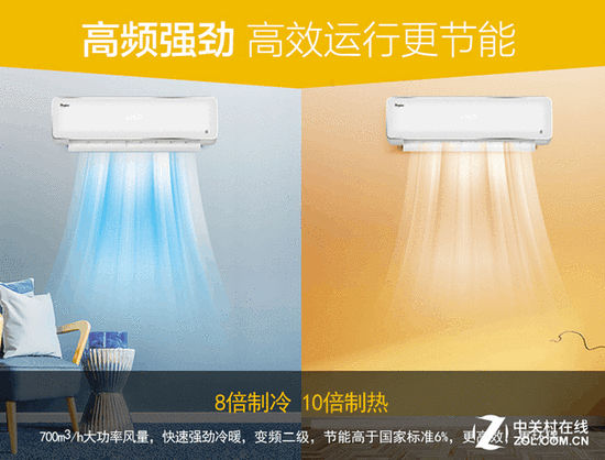今日钜惠:惠而浦变频空调2799低价促销