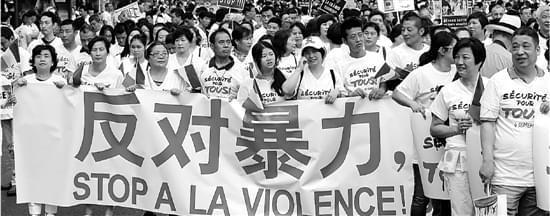 被枪杀华人家境不富裕 在法国一直打工做过熨烫工