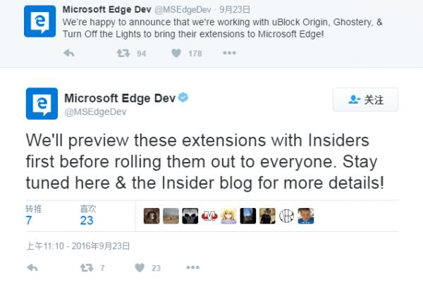 微软宣布更多扩展即将登陆Edge浏览器的照片 - 2