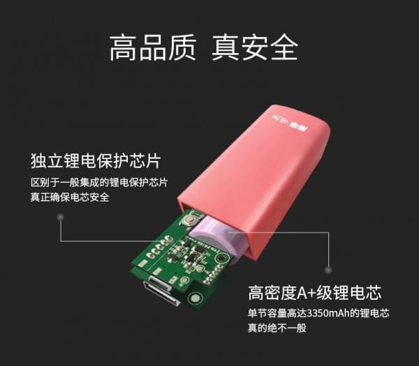 南孚推出iPhone 7迷你充电宝:仅打火机大小的照片 - 8