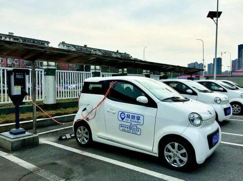 共享汽车在武汉缓慢起步 9元就能开汽车的照片 - 1