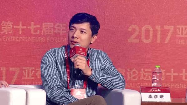 李彦宏调侃特朗普神助攻:中国吸引人才的机会来了的照片