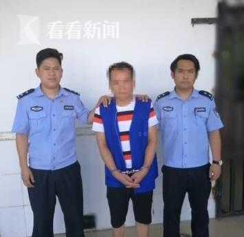 男子酒后寻刺激 当街连续将3名女子按压在地猥亵