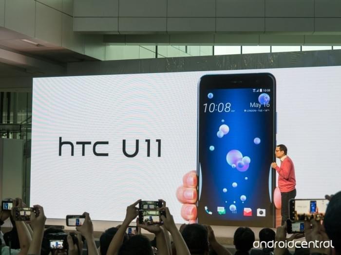 649美元:HTC U 11正式发布的照片 - 5