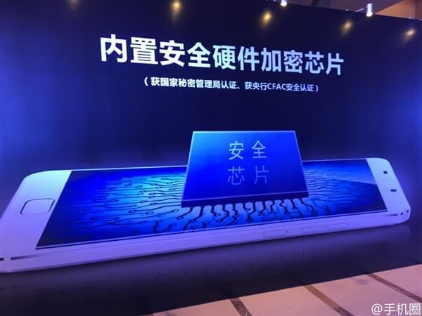 大米手机发布 蓝宝石2.5D屏/无线充电的照片 - 4