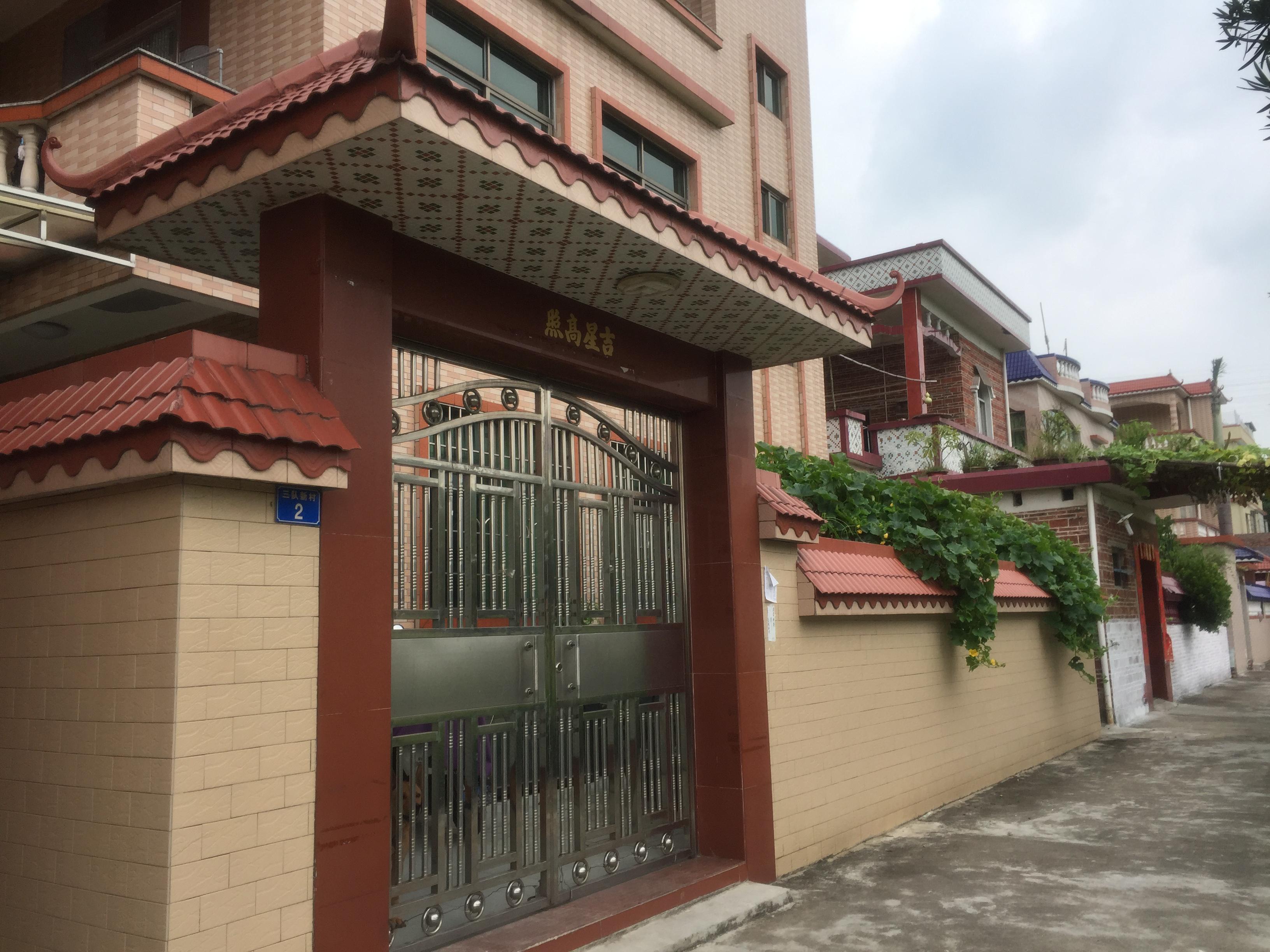广州一村委副主任在办公室自杀 枪状物来源不明
