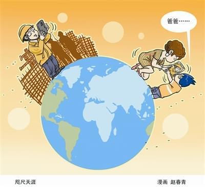 """【新闻广角】""""平安就好,等你回家"""""""