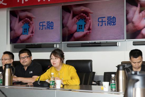 乐视网推全新品牌乐融 乐融大厦揭牌仪式因故取消