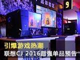 演绎超强激战 MSI微星游戏本GE62 热卖