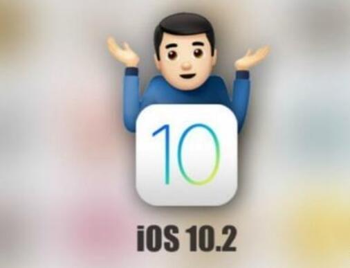 外媒称赞iOS10.2更新: 系统的稳定性回来了的照片