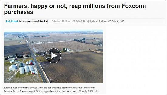 每亩征地补偿8300美元 富士康让美国农民一夜暴富