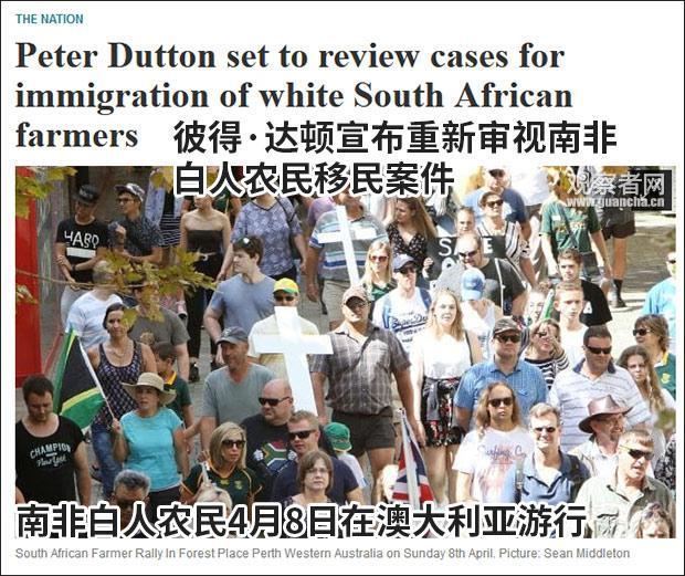 南非213名白人农民称遭种族迫害 澳大利亚乐意接收