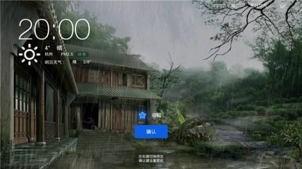 当贝桌面2.1.6版本发布 为家里的电视加点料的照片 - 6