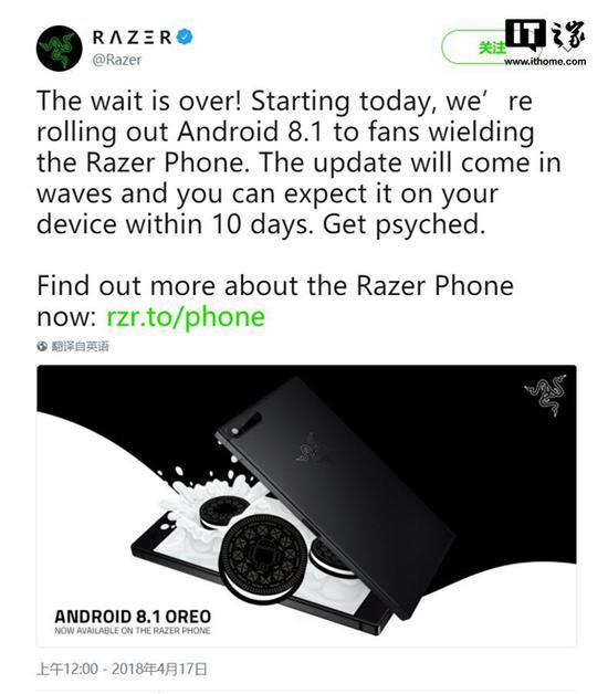 履行承诺:雷蛇手机开始推送Android 8.1更新