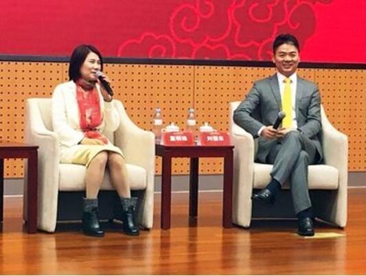 刘强东透露京东已拿到四省无人机飞行许可的照片