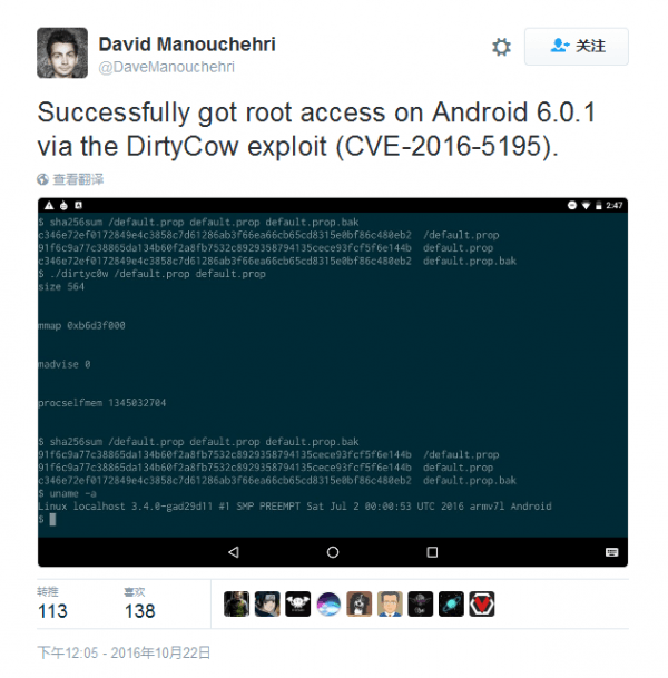 所有Android设备都受影响:Dirty COW漏洞可获root权限的照片 - 2