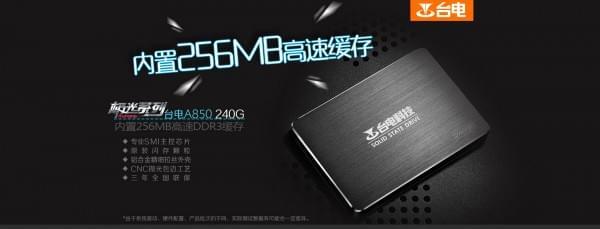 首款Intel 3D NAND 台电极光SSD登场的照片 - 1