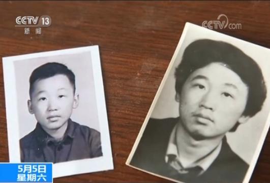 在两个多月的走访中,民警辗转山东、辽宁等地,最终找到两张清晰的老照片,一张是刘加山少年时期的,另外一张是他青年时期的。这两张照片给案件带来了重大进展。
