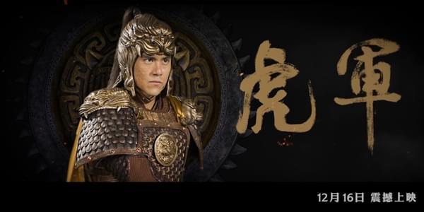 张艺谋《长城》震撼预告片的照片 - 8