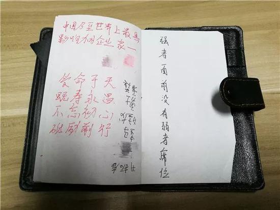 20岁长相斯文男子来杭旅游竟干起了这个