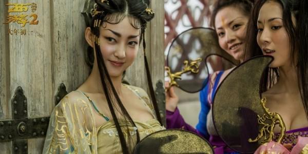 《西游伏妖篇》高清剧照、预告公布:画风清奇的照片 - 3