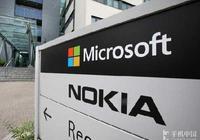 再裁员 微软将关闭诺基亚芬兰大发PK10部门