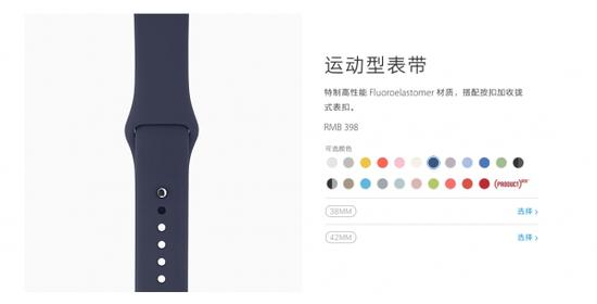 """来谈谈""""Apple Watch以换表带为本""""的""""梗"""""""