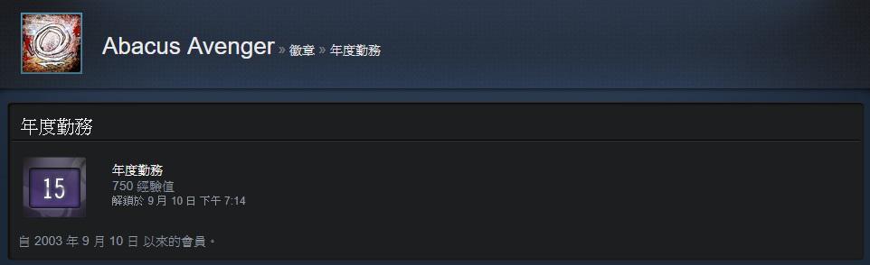 为何童年只有网吧?G胖的《CS》启动器Steam已成立15年