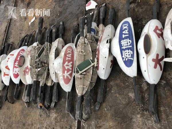 上海非法客运整治:约400辆克隆出租车被集中销毁