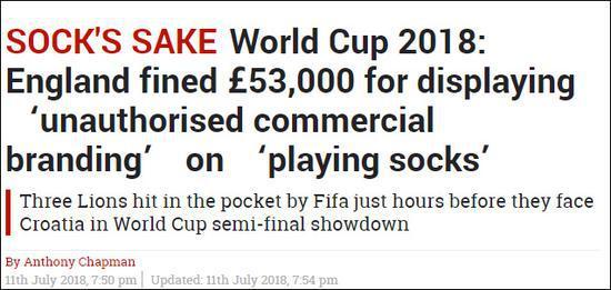 """""""球袜原因:英格兰被罚53000英镑,因为在球赛中展示未经授权的商业品牌"""",截图来自太阳报"""