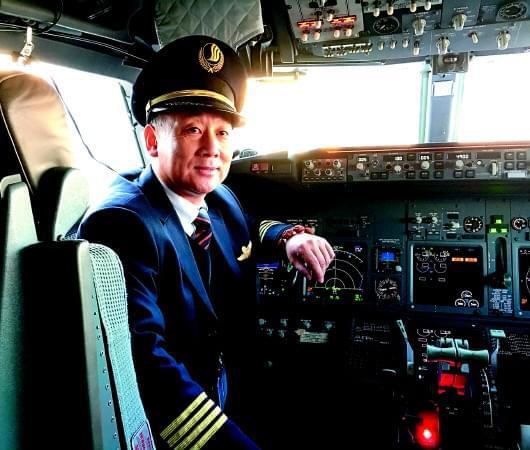 威海至济南飞机时刻表
