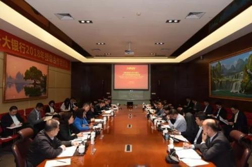 国开行、农行等八家银行表示:支持海航集团发展