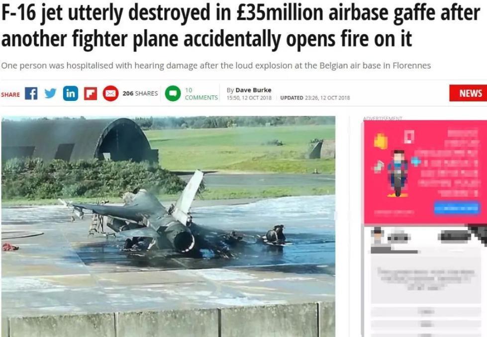 离奇!外媒称北约一架F-16被另一架F-16开炮击毁