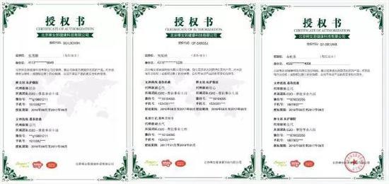 """【曝光】10万微商被骗100亿 最大微商""""魔能国际""""被爆涉传销"""