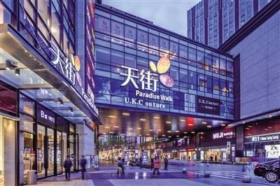 新重庆十大文旅地标 有文化又美