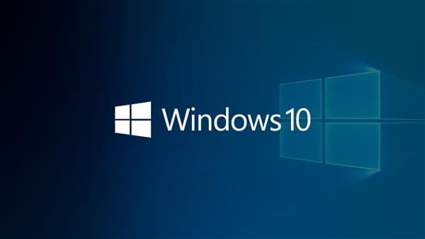 微软:Windows 10用户不是此次恶意软件攻击的目标的照片